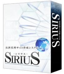 見た目が綺麗なレビューページを作りたいならSIRUS(シリウス)!